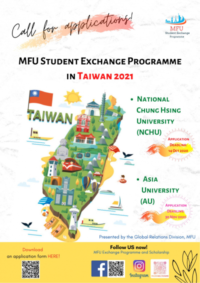 MFU Sudent Exchange Programme in Taiwan 2021