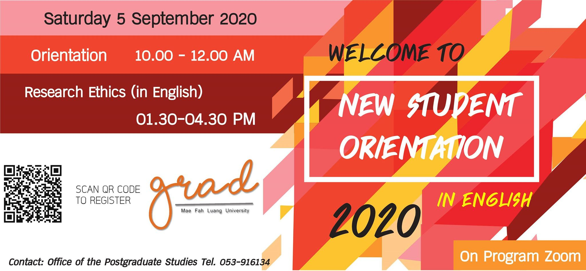 Welcome to New Student Orientation (In English) 2020