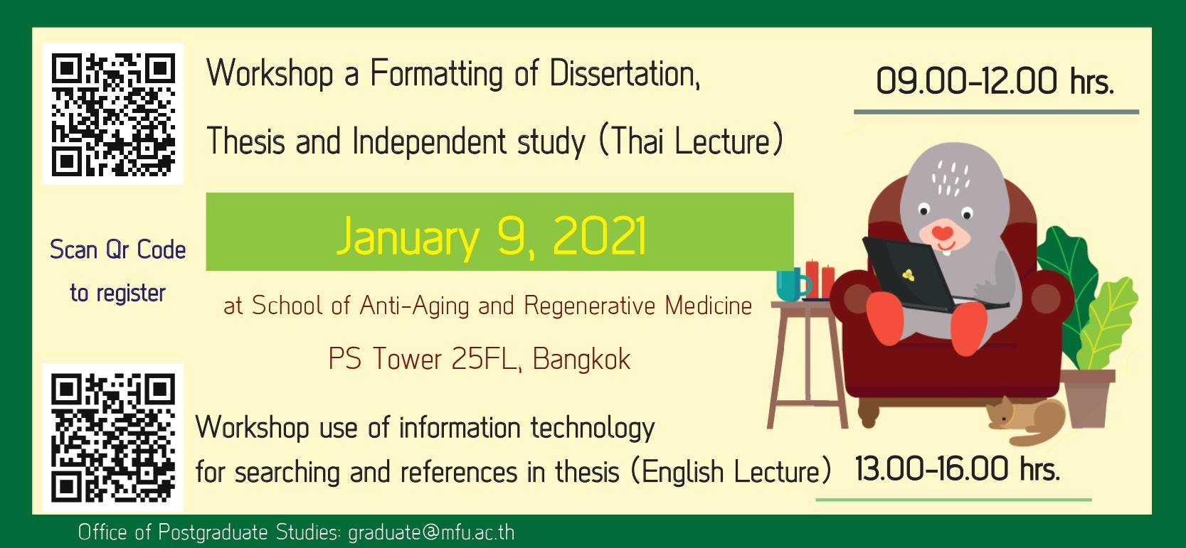 Workshop a Formatting of Dissertation, Thesis and Independent study and Workshop use of information technology for searching and references in thesis (Bangkok)