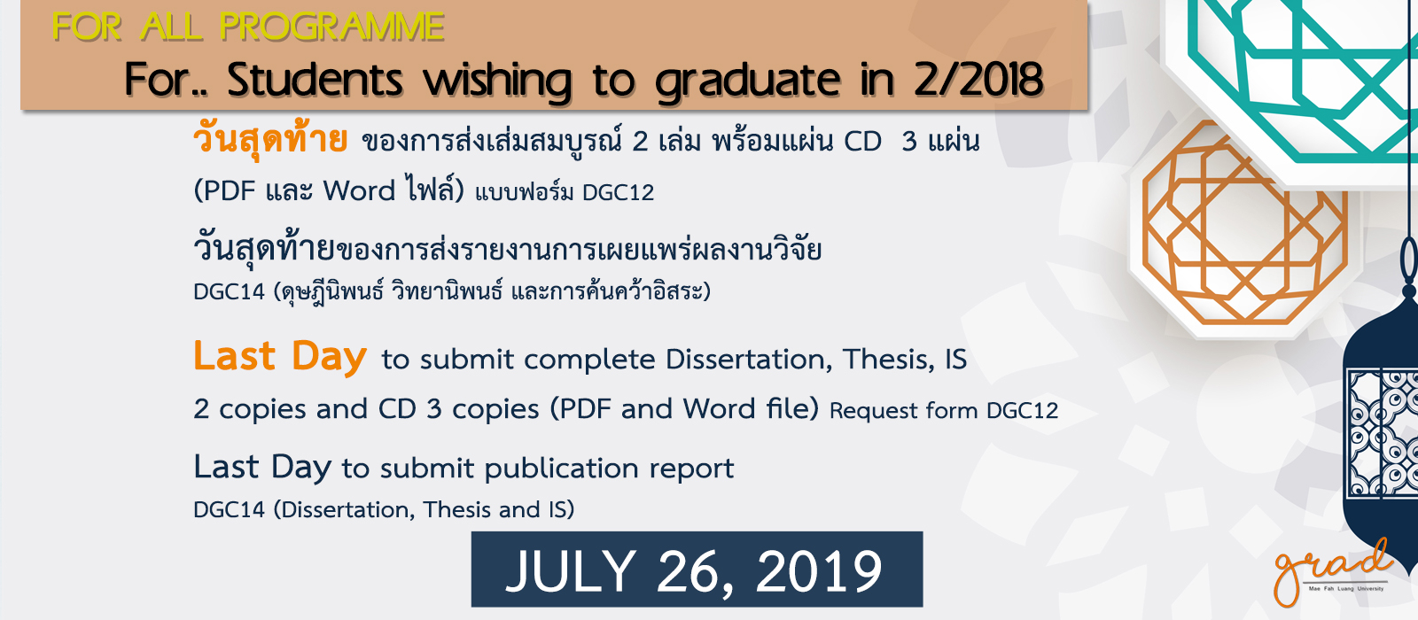 Last day to submit complete Thesis 2/2018