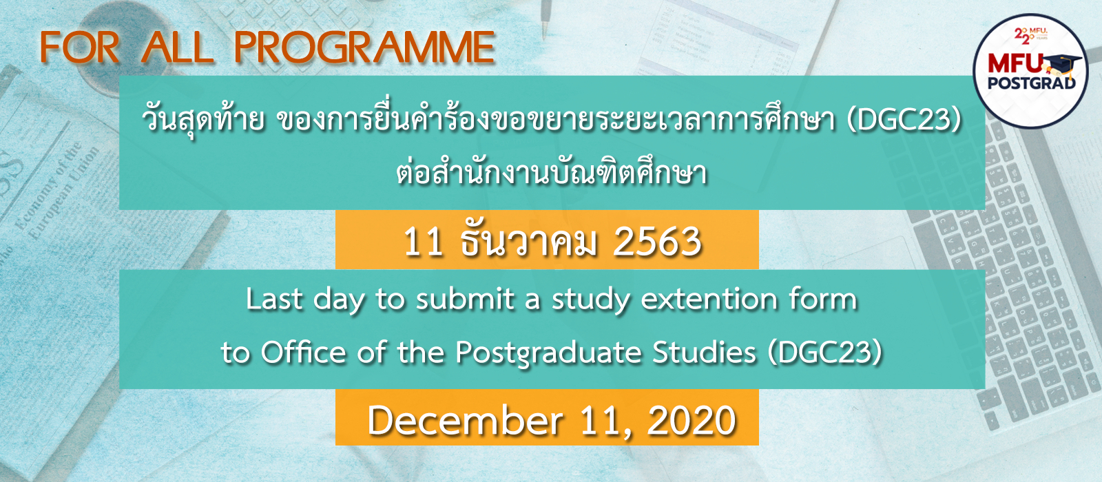 Last day to submit a study extention form (DGC23) 1/2020