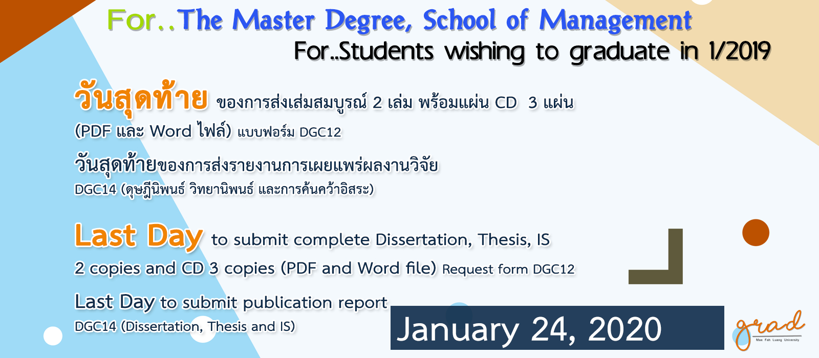 Last day to submit complete Thesis 1/2019 (management)