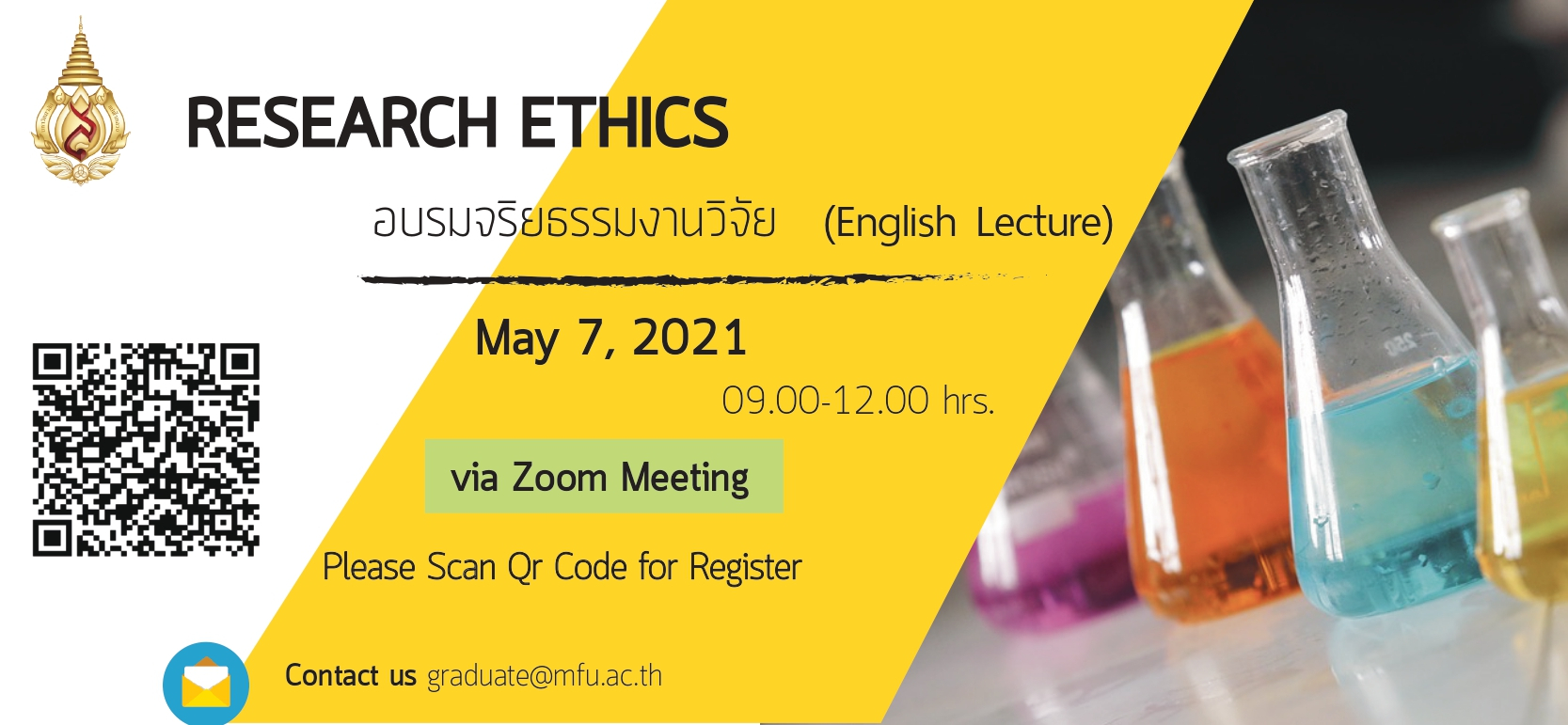 research ethic อบรมจริยธรรมงานวิจัย (English lecture) via Zoom Meeting