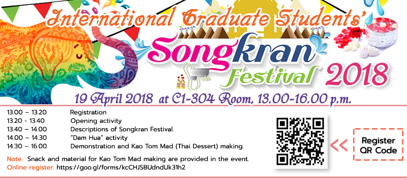 International Graduate Students' Songkran Festival 2018