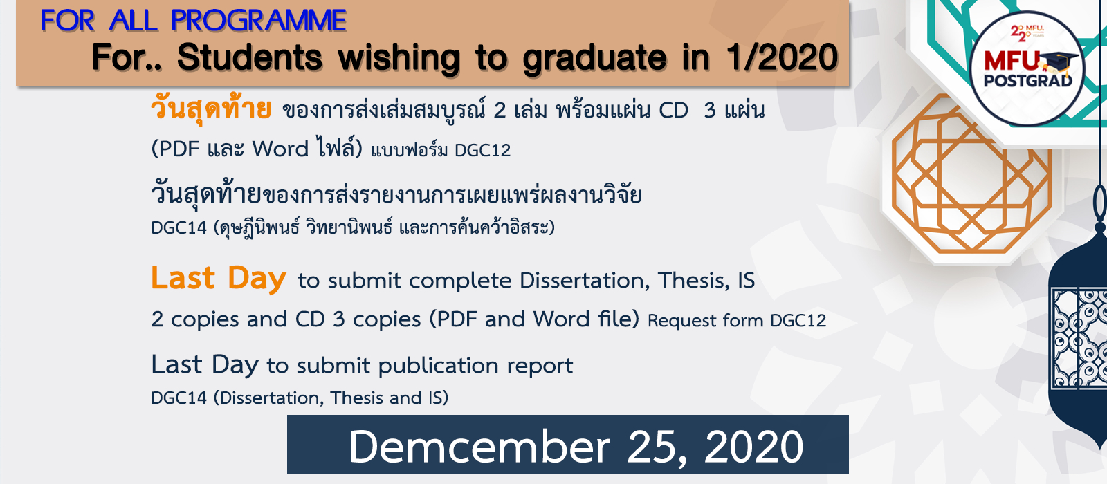 Last Day to submit complete Dissertation, Thesis, IS (DGC 12) 1/2020