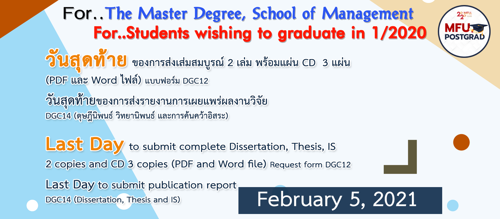 Last Day to submit complete Dissertation, Thesis, IS (DGC 12) 1/2020 (For..The Master Degree, School of management)
